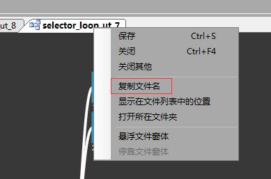 copy_filepath