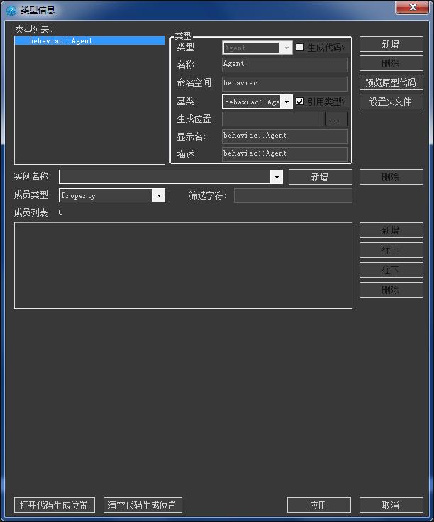 empty_types