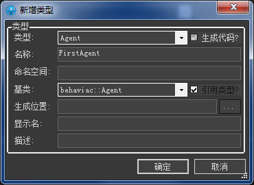 first_agent