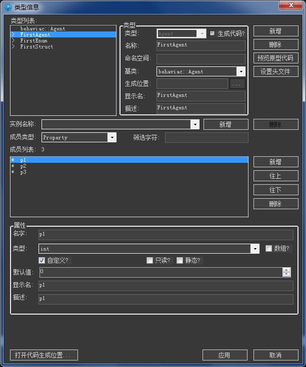 meta_browser